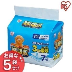 【超厚型】超吸収ペットシーツ 7枚入り PSUS-7【5袋セット】 アイリスオーヤマ ペットシーツ ...