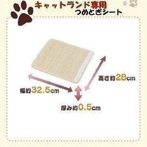 キャットタワー 猫タワー専用爪とぎシート CL...の関連商品2