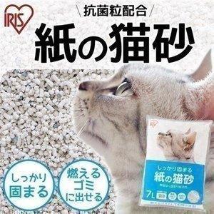 紙の猫砂 7L×4袋セット PKMN-70N アイリスオーヤマ(紙 猫砂 猫用品 燃やせる 固まる おすすめ)