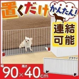 ペットフェンス P-SPF-94 アイリスオーヤマ ドッグフェンス ジョイント 室内犬 室内飼い 犬