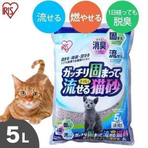 ガッチリ固まってトイレに流せる猫砂 5L  (猫砂 木 トイレに流せる 猫用品 流せる 固まる おすすめ) あすつく|nyanko