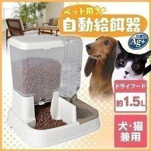 ペット用自動給餌器 ホワイト 猫用 飲み水 ペット用品 自動 給水器|nyanko