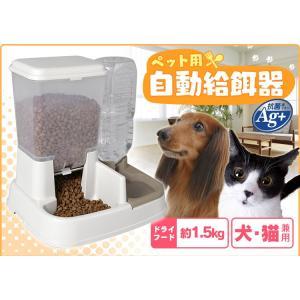 ペット用自動給餌器 ホワイト 猫用 飲み水 ペット用品 自動 給水器|nyanko|03