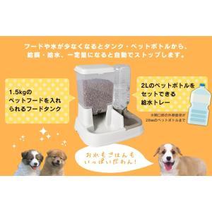 ペット用自動給餌器 ホワイト 猫用 飲み水 ペット用品 自動 給水器|nyanko|05
