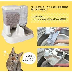 ペット用自動給餌器 ホワイト 猫用 飲み水 ペット用品 自動 給水器|nyanko|07