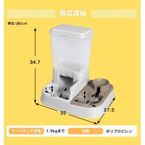 ペット用自動給餌器 ホワイト 猫用 飲み水 ペット用品 自動 給水器|nyanko|09