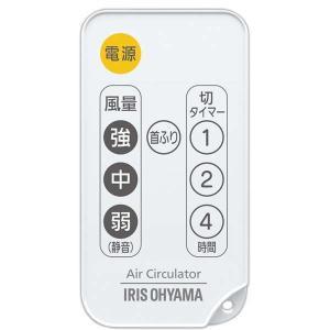扇風機 サーキュレーター 首振り リモコン タイマー 14畳 静音 小型 人気 コンパクト リモコン付 タイマー付 アイリスオーヤマ PCF-C18 nyanko 03