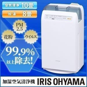 加湿空気清浄機 HXF-A25 アイリスオーヤマ (家電 秋...