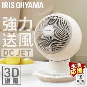 扇風機 サーキュレーター アイ サーキュレーターアイ 首振り 24畳 静音 DC JET 15cm ...