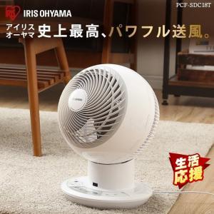 大人気のサーキュレーターアイがさらに進化しました。 より強力送風になったことで、広い部屋でも空気を素...