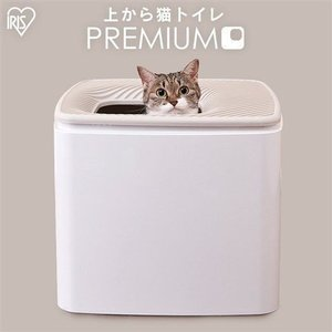 猫トイレ 猫用 トイレ ペットトイレ 猫 上から猫トイレ プレミアムタイプ アイリスオーヤマ PRCL-SQ あすつく あすつく