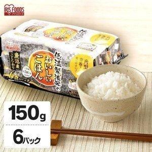 レトルトご飯 パックご飯 ごはん パック ごはんパック レンジ 150g 6食 セット コシヒカリ 魚沼産 こしひかり 非常食 保存食|nyanko