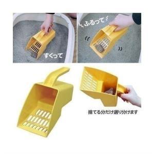 トイレスコップ 簡単・便利 すくって運んでネコ砂スコップ SHS-190 ( ペット用 猫用 猫 トイレ ネコトイレ 猫砂 スコップ )|nyanko