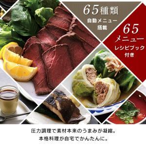 圧力鍋 電気 2.2L 電気圧力鍋 炊飯 使いやすい簡単調理 時短 KPC-MA2-B アイリスオーヤマ|nyanko|02
