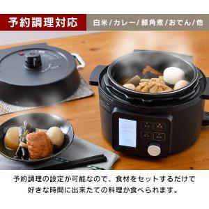圧力鍋 電気 2.2L 電気圧力鍋 炊飯 使いやすい簡単調理 時短 KPC-MA2-B アイリスオーヤマ|nyanko|12