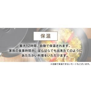 圧力鍋 電気 2.2L 電気圧力鍋 炊飯 使いやすい簡単調理 時短 KPC-MA2-B アイリスオーヤマ|nyanko|13
