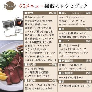 圧力鍋 電気 2.2L 電気圧力鍋 炊飯 使いやすい簡単調理 時短 KPC-MA2-B アイリスオーヤマ|nyanko|14