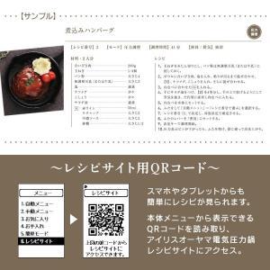 圧力鍋 電気 2.2L 電気圧力鍋 炊飯 使いやすい簡単調理 時短 KPC-MA2-B アイリスオーヤマ|nyanko|15