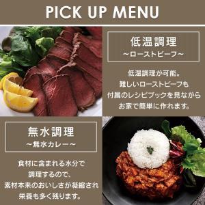 圧力鍋 電気 2.2L 電気圧力鍋 炊飯 使いやすい簡単調理 時短 KPC-MA2-B アイリスオーヤマ|nyanko|06