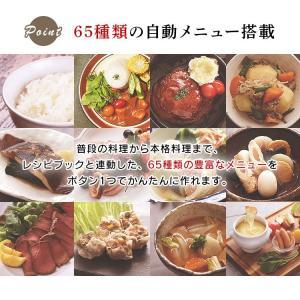 圧力鍋 電気 2.2L 電気圧力鍋 炊飯 使いやすい簡単調理 時短 KPC-MA2-B アイリスオーヤマ|nyanko|10