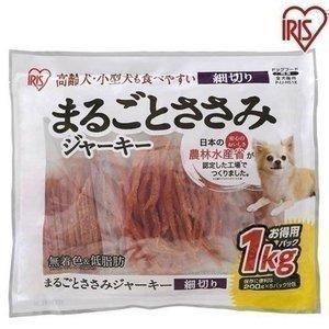 まるごとささみジャーキー 細切り 1kg P-IJ-HS1K アイリスオーヤマ (犬用 ドッグフード...