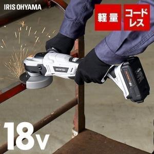 充電式ディスクグラインダ ホワイト JDG100 アイリスオーヤマ|nyanko