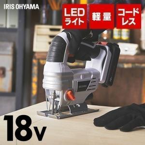 充電式ジグソー ホワイト JJS181 アイリスオーヤマ|nyanko