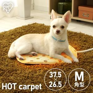 ペットベッド 犬 猫 冬用 マット あったか カバー付き ペット用ホットカーペット 角型 34.5*24.5 Mサイズ PHK-M アイリスオーヤマ
