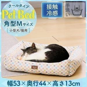 猫 犬 ベッド ペット用クールソファベッド 角型 ベージュ PCSB-18M Mサイズ アイリスオーヤマ ペット用品 猫用品 犬用品 夏用 ひんやり クール用品
