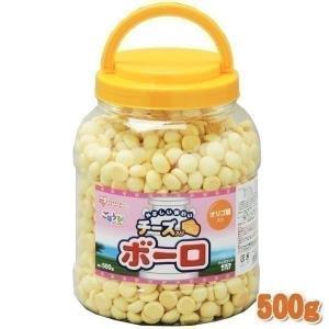 チーズ入りボーロ(ボトル入り) 500g BPC-500 (おやつ・間食)