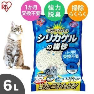 猫砂 ねこ砂 シリカゲルの猫砂 6L SGN-60|nyanko