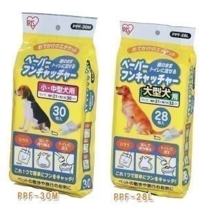 アイリスオーヤマ ペーパーフンキャッチャー Mサイズ(小型犬・中型犬用) 30枚入り PPF-30M...