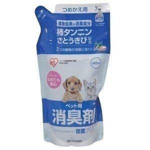 (詰替用)ペット用消臭剤詰替 360ml PSS-360(アイリスオーヤマ)|nyanko