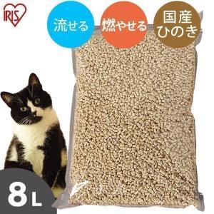 タイムセール/ 猫砂 ひのき 飛び散り防止 ペレット トイレに流せる 猫 トイレ ネコ砂 脱臭 消臭 固まる アイリスオーヤマ 猫トイレ ひのきの猫砂 8L|nyanko