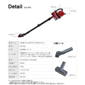 掃除機 サイクロンスティッククリーナー 超吸引毛取りヘッド レッド ESC-55K-R 新生活 掃除 おすすめ 紙パック不要 コンパクト 軽量|nyanko|13
