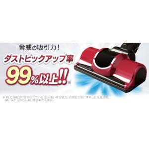 掃除機 サイクロンスティッククリーナー 超吸引毛取りヘッド レッド ESC-55K-R 新生活 掃除 おすすめ 紙パック不要 コンパクト 軽量|nyanko|04