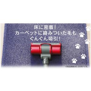 掃除機 サイクロンスティッククリーナー 超吸引毛取りヘッド レッド ESC-55K-R 新生活 掃除 おすすめ 紙パック不要 コンパクト 軽量|nyanko|07