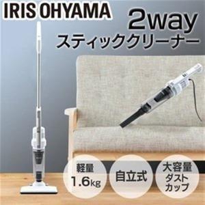 掃除機 極細軽量 スティッククリーナー シルバー IC-S2-S アイリスオーヤマ 新生活 掃除 お...