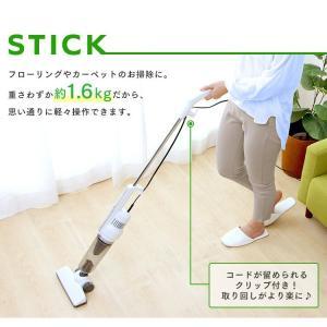 掃除機 極細軽量 スティッククリーナー シルバー IC-S2-S アイリスオーヤマ 新生活 掃除 おすすめ 軽い サイクロン方式|nyanko|02