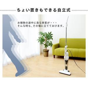 掃除機 極細軽量 スティッククリーナー シルバー IC-S2-S アイリスオーヤマ 新生活 掃除 おすすめ 軽い サイクロン方式|nyanko|03