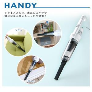 掃除機 極細軽量 スティッククリーナー シルバー IC-S2-S アイリスオーヤマ 新生活 掃除 おすすめ 軽い サイクロン方式|nyanko|05