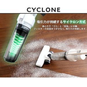 掃除機 極細軽量 スティッククリーナー シルバー IC-S2-S アイリスオーヤマ 新生活 掃除 おすすめ 軽い サイクロン方式|nyanko|06