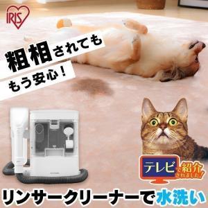 カーペットクリーナー カーペット 掃除 洗浄機 掃除機 クリーナー ペット家電 リンサークリーナー ...
