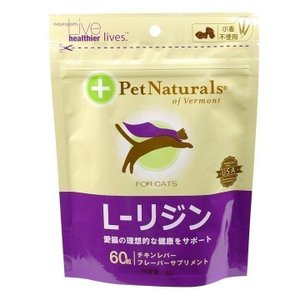 眼が繊細な動物である猫の健康に配慮したサプリメントです。 ホルモン、酵素の産生を健康的にサポートしま...