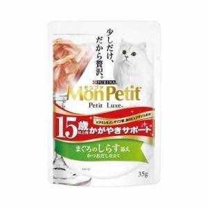 猫 フード モンプチ プチリュクス 15歳以上用 かがやきサポート まぐろのしらす添えかつおだし仕立て 35g ネスレ パウチ ウェット セール|nyanko