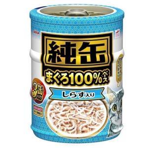 純缶ミニ3P しらす入り アイシアの関連商品2