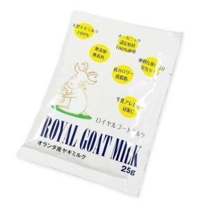 ヤギミルクを100%原料としており、保存料・着色料は一切使用しておりません。 ヤギミルクには、カルシ...