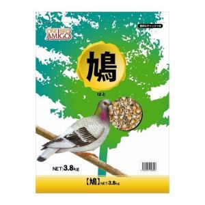 ワンバードアミーゴ 鳩 3.8kg アラタ|nyanko