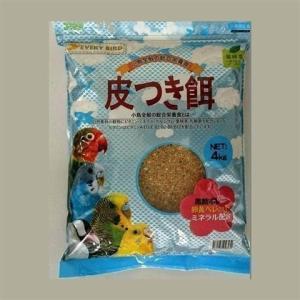 エブリバード皮つき餌 4kg アラタ|nyanko