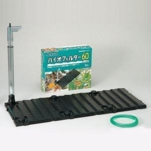 タテ・ヨコ方向のどちらにも連結可能なベースにより、水槽サイズに合わせたセットができる底面フィルター。...
